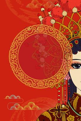 peking opera society peking opera wedding red wedding , Show Wofu, Red Background, Red Background image