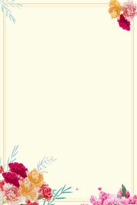 簡約牡丹邊框背景 牡丹 簡約 文藝 母愛 花朵 母親節 邊框背景 節日 植物 葉子 , 簡約牡丹邊框背景, 牡丹, 簡約 背景圖片