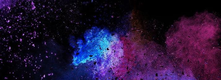 cool purple gradient personality splatter powder powder keperibadian sejuk kecerunan ungu serbuk percikan latar, Keperibadian, Sejuk, Kecerunan imej latar belakang