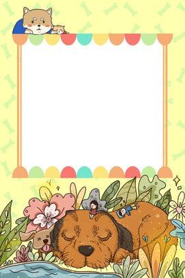 pet background bone background dog background flower and bird background, New Store Opening Background, Pet Shop Background, Pet Supplies Background Background image