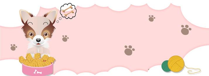 cartaz de comida de cão de estimação de loja de animais de estimação bonito dos desenhos animados pet shop bonito caricatura moe abertura de, Cartaz De Comida De Cão De Estimação De Loja De Animais De Estimação Bonito Dos Desenhos Animados, Pet, Estimação Imagem de fundo
