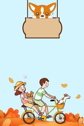 寵物店可愛卡通寵物簡約海報 寵物店 可愛 卡通 萌系 寵物店開業 寵物 簡約 , 寵物店, 可愛, 卡通 背景圖片