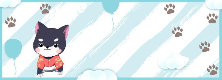 bayang bayang pembuka kedai haiwan kesayangan biru bergaris garis biru kedai haiwan peliharaan comel stripe kartun husky moe anjing jejak poster, Banner, Haiwan, Kedai imej latar belakang