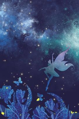 Starry Theme Elf Hình Nền