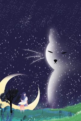 Starry Theme Cat Hình Nền