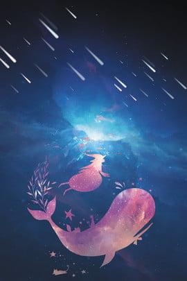 Starry Theme Warm Hình Nền