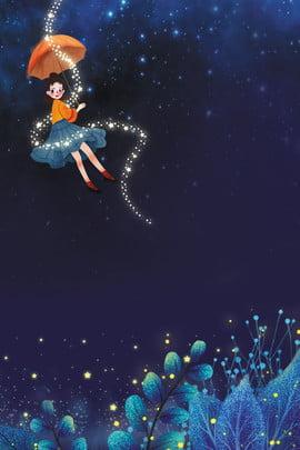 Starry Theme Girls Hình Nền