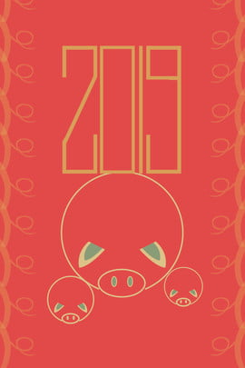 Năm 2019 của mẫu lợn Shading Poster nền đỏ Lợn năm Năm con Phong Con Văn Hình Nền