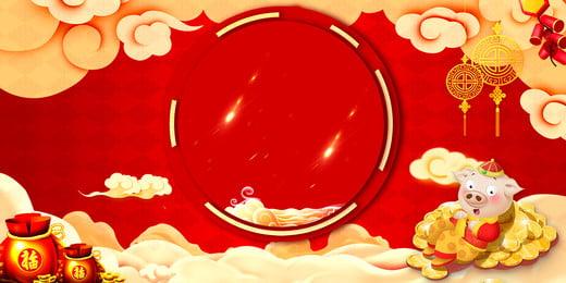 2019 سنة من التهوية بطاقة بطاقة خنزير الحمراء خنزير العام المشارك ملصق الكرتون المشارك ملصق صورة الخلفية