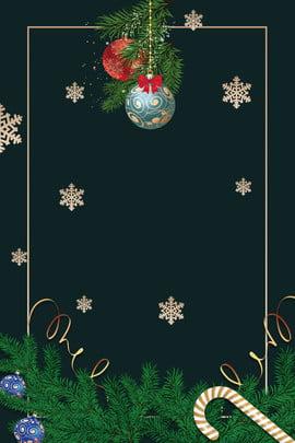 Cây thông giáng sinh yếu tố giáng sinh tiệc giáng sinh Cành cây thông Giáng Poster Giáng Mừng Hình Nền