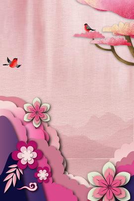 Gió hồng 520 hoa trắng ngày chim Màu hồng 520 Ngày cấp Xanh Núi áp Hình Nền