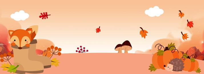 粉色化秋季動物背景 粉色 秋季 樹葉 收穫 食物 動物 採集, 粉色, 秋季, 樹葉 背景圖片