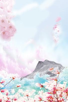 美しい新鮮なピンクの背景 ピンク バックグラウンド 新鮮な 美しい ポスター H5 古代のスタイル 広告宣伝 ピンク バックグラウンド 新鮮な 背景画像
