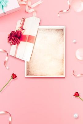 pink background gift box gift box festival , General Purpose, Pink Background, Gift Box Background image