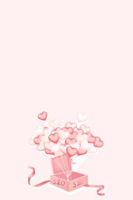 Pink Love Balloons Gift Box 520 Fundo Branco Fundo rosa Balão de Pink Love Balloons Imagem Do Plano De Fundo