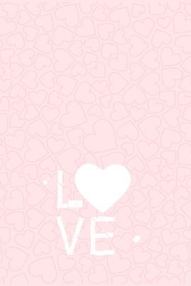 màu hồng tình yêu shading love520 nền trắng nền hồng tÌnh yÊu hình , Nhanh, 520, Ngày Ảnh nền