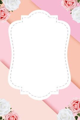 गुलाबी फूल ताजा कला गुलाबी पृष्ठभूमि शादी करना शादी शादी का , गुलाबी, पृष्ठभूमि, शादी पृष्ठभूमि छवि