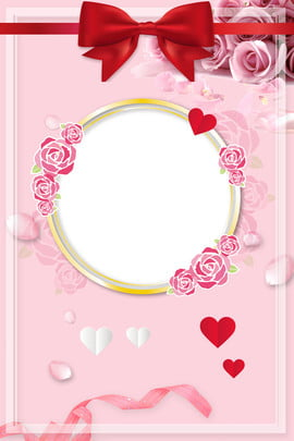 रोमांटिक वेलेंटाइन डे गुलाबी पोस्टर पृष्ठभूमि गुलाबी पृष्ठभूमि गुलाब हैप्पी वेलेंटाइन , डे, गुलाबी, 520 पृष्ठभूमि छवि