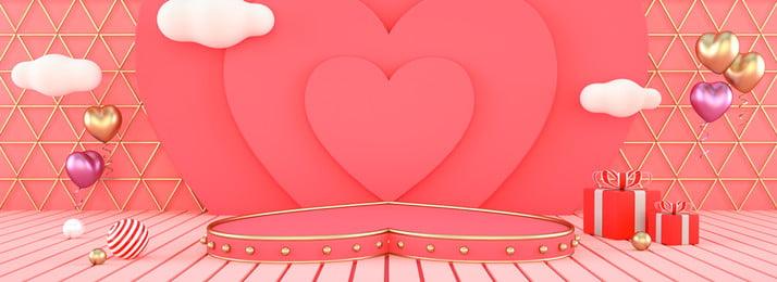 ピンクのバレンタインデーのシーン ピンク 気球 ハート形 バレンタインデー 七夕 ギフト 214 暖かい ロマンチックな ピンクゴールド ピンクのバレンタインデーのシーン ピンク 気球 背景画像