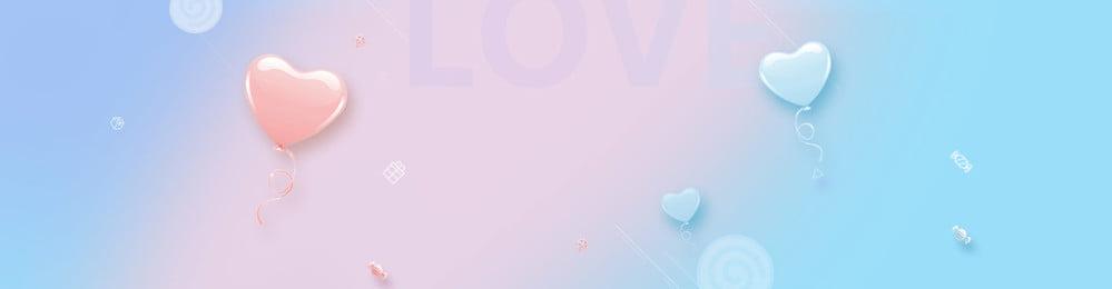 バナーの背景 ピンク バナー バックグラウンド 婦人服 文学 可愛い ブルー 気球 暖かい しあわせ, ピンク, バナー, バックグラウンド 背景画像