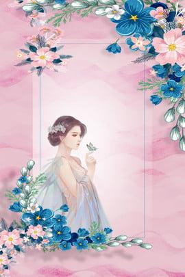 गुलाबी सुंदर हाथ से पेंट शादी मेला लड़की पुष्प पोस्टर गुलाबी सुंदर हाथ खींचा हुआ शादी , लड़की, पुष्प, का पृष्ठभूमि छवि