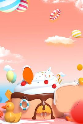 गुलाबी जन्मदिन महल विज्ञापन पृष्ठभूमि गुलाबी जन्मदिन कैसल विज्ञापन पृष्ठभूमि गुलाबी पृष्ठभूमि तैरता हुआ , गुलाबी जन्मदिन महल विज्ञापन पृष्ठभूमि, हुआ, गुब्बारा पृष्ठभूमि छवि