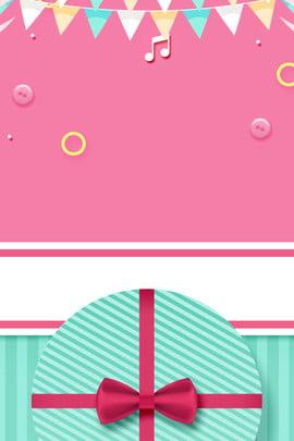 pink birthday gift gift box , Ad, Pink Background, Birthday Present Background image