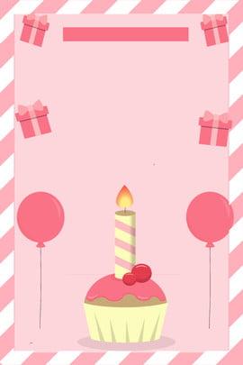 pink chúc mừng sinh nhật nền quảng cáo màu hồng sinh nhật hạnh , Cảnh, Màu, Hồng Ảnh nền