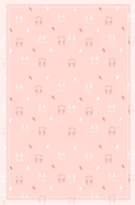 गुलाबी कार्टून विज्ञापन पृष्ठभूमि गुलाबी कार्टून विज्ञापन की पृष्ठभूमि छोटा , पृष्ठभूमि, छोटा, बॉर्डर पृष्ठभूमि छवि
