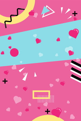 phim hoạt hình màu hồng hiện đại 2018 mới nhất , Trừu Tượng, Ngày Valentine, Tuyên Truyền Ảnh nền