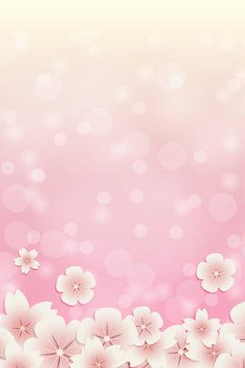 ピンクの桜の甘い愛 , プロパガンダ、ポスター、ピンク、桜、甘い、愛 背景画像