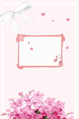 พื้นหลังคำเชิญงานแต่งงานที่สร้างสรรค์สีชมพู สีชมพู ความคิดสร้างสรรค์ งานแต่งงาน คำเชิญ กรอบ เครื่องประดับ ดอกไม้ ศิลปะ ความรัก สีชมพู ความคิดสร้างสรรค์ งานแต่งงาน รูปภาพพื้นหลัง