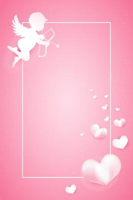핑크 큐피드 하트 사랑 배경 핑크색 큐피드 포토 프레임 심장 사랑 발렌타인 데이 선전 포스터 배경 , 프레임, 심장, 사랑 배경 이미지