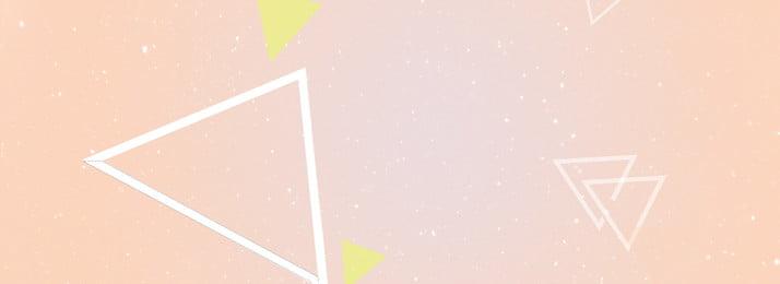 pink elegant creative triangle, Geometric, Pink, Elegant Background image
