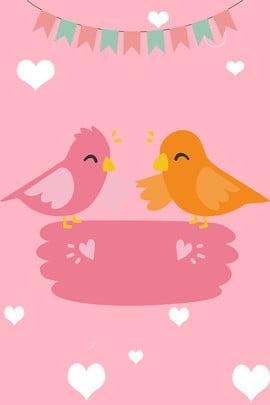 Pink Float Love International, Friendship Day, Valentines Day, Ad, Background image