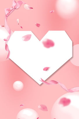 pink float petal ribbon , Simple, Fresh, Romantic Background image