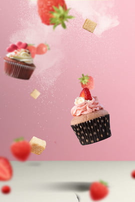 Pink Float Strawberry Cake, Creative, Synthesis, Ad, Background image