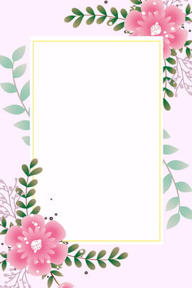 Pink Flower Invitation Card Wedding Invitation, Simple, Fresh, Flower Border, Background image