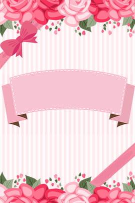 pink flowers cartoon stripe , Simple, Ad, Fresh Background Background image