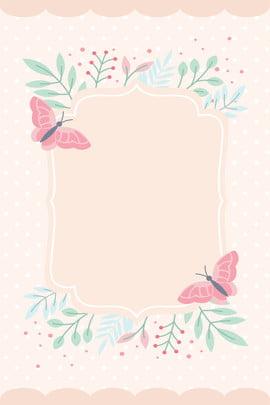 粉色清新八月你好廣告背景 粉色 清新 八月 你好 廣告 背景 清新背景 , 粉色清新八月你好廣告背景, 粉色, 清新 背景圖片