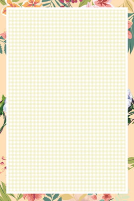 ピンクの新鮮で美しい漫画の花の市松模様の背景 ピンク 新鮮な 美しい 漫画の花 市松模様の背景 カーニバル 手描きの背景 幾何学的な背景 ピンクの新鮮で美しい漫画の花の市松模様の背景 ピンク 新鮮な 背景画像