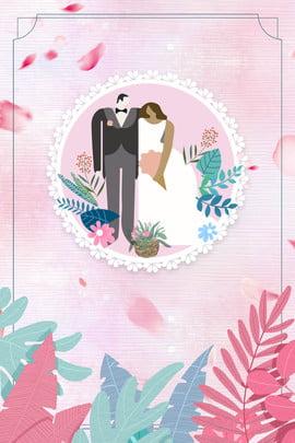 pink fresh express day wedding promotion, Character Background, Leaf, Petal Background image