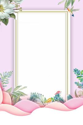 분홍색 신선한 꽃 입체 배경 초대장 핑크색 신선한 손으로 그린 종이 절단 3 , 절단, 3, 꽃 배경 이미지
