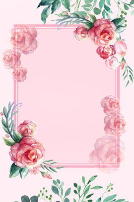 ピンクの新鮮な招待状手描きの広告背景の葉 ピンク 新鮮な 招待状 手描き 葉っぱ 広告宣伝 バックグラウンド ピンク 新鮮な 招待状 手描き 葉っぱ 広告宣伝 バックグラウンド ピンク 新鮮な 招待状 背景画像