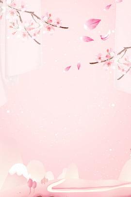 Pink Fresh Valentine Day Tanabata Nền quảng cáo lãng mạn Màu hồng Tươi Ngày lễ Hồng Tươi Ngày Hình Nền