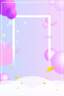 Pôster geométrico rosa Pink Geometria Poster Beleza Vestuário Desconto Sapatos e Chapéus Gráficos Chapéus Gráficos E Imagem Do Plano De Fundo