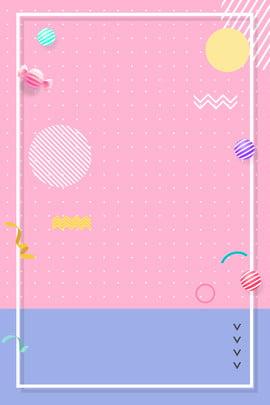 cartaz de linha rosa polka dot geométrica pink geometria ponto de onda line poster desconto atmosfera moda venda , Cartaz De Linha Rosa Polka Dot Geométrica, Pink, Geometria Imagem de fundo