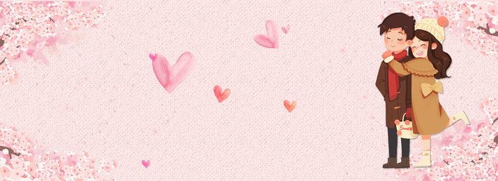 cặp đôi ngày hồng màu hồng ngày của, Hoa, Biểu, Hồng Ảnh nền