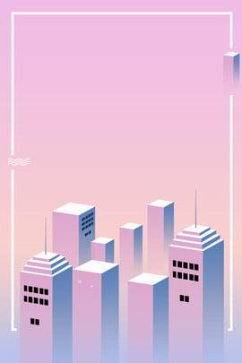 pink gradient pink gradient building , Beautiful, Pink Purple, House Background image