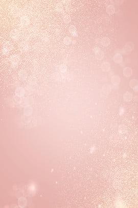 pó de halo rosa fundo de publicidade bonito pink halo pó linda publicidade plano de fundo fundo , De, Rosa, Pink Imagem de fundo